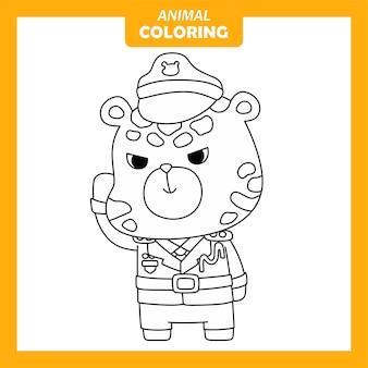 귀여운 동물 재규어 군인 직업 직업 색칠 페이지