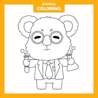 귀여운 동물 코알라 과학자 직업 직업 색칠 페이지