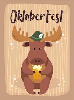 Октоберфест мультяшный пивной фестиваль cute animal moose october