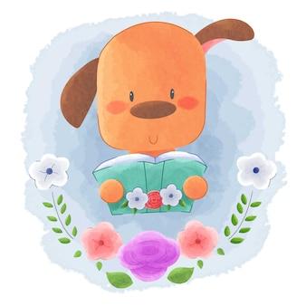 フラワーフレーム水彩背景で本を読んでかわいい動物の子犬犬。