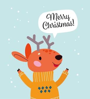 겨울 스카프에 귀여운 동물 순록, 고립 된 텍스트 거품에 메리 크리스마스 축 하. 벡터 평면 만화 일러스트 레이 션. 스칸디나비아 스타일. 어린이 카드, 패턴, 배너, 인쇄, 패키지.