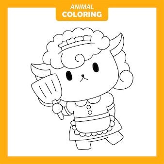귀여운 동물 양 메이드 직업 직업 색칠 페이지