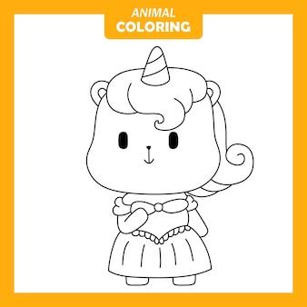 귀여운 동물 유니콘 공주 직업 직업 색칠 페이지