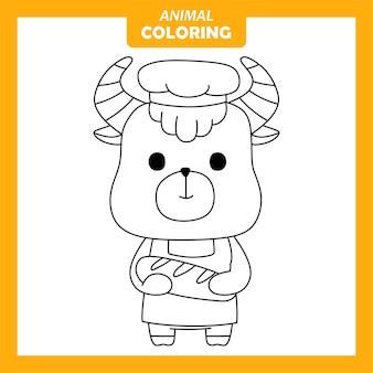 귀여운 동물 야크 베이커 직업 직업 색칠 페이지