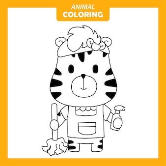 귀여운 동물 얼룩말 가정부 직업 직업 색칠 페이지