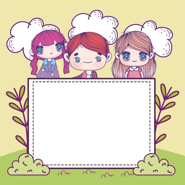 귀여운 애니메이션 어린이