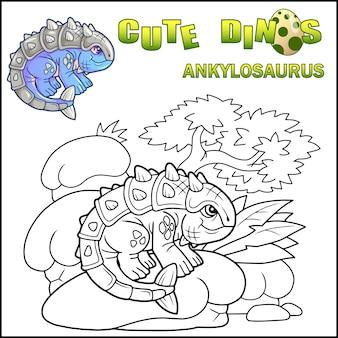 かわいいアンキロサウルス