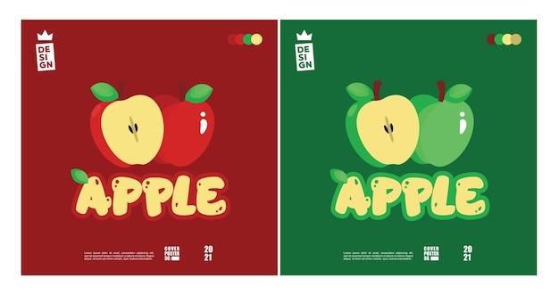 2色のブレンドでかわいいリンゴのロゴのコンセプト