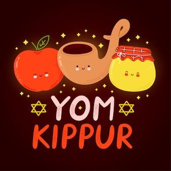 Cute apple, shofarand honey jar. yom kippur kids card Premium Vector