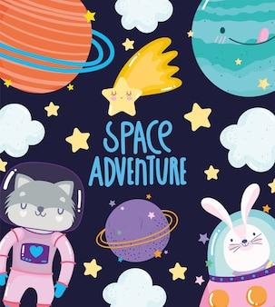 정장 행성과 별 우주 모험 은하 만화와 귀여운 우주 비행사 동물