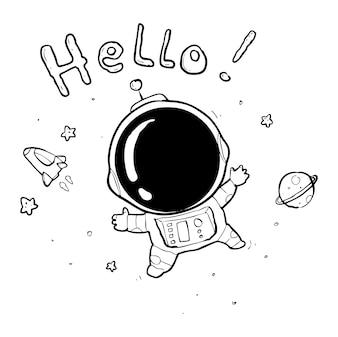 Cute astronaut doodle