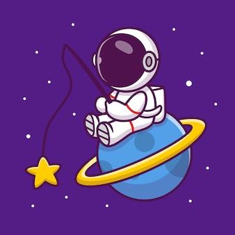 惑星漫画アイコンイラストのかわいい宇宙飛行士フィッシングスター。人科学空間アイコンコンセプト分離プレミアム。フラット漫画スタイル