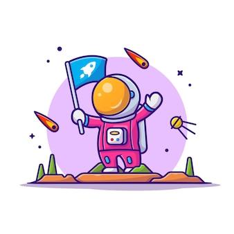惑星漫画アイコンイラストに旗を保持しているかわいい宇宙飛行士。
