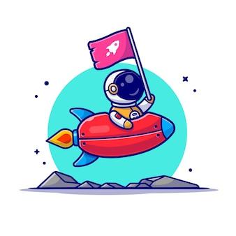 宇宙漫画アイコンイラストでロケットに乗って旗を保持しているかわいい宇宙飛行士。