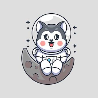 月に座っているかわいい宇宙飛行士のハスキー犬