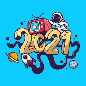 2021年の新年の宇宙漫画のかわいい宇宙飛行士