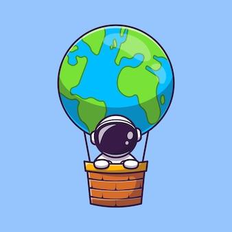 熱気球地球漫画アイコンイラストでかわいい宇宙飛行士。科学輸送アイコン概念分離。フラット漫画スタイル