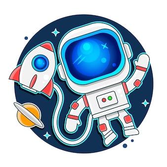 かわいい宇宙飛行士は月のように抽象的な風船を保ちます。手描き。宇宙の幼稚な