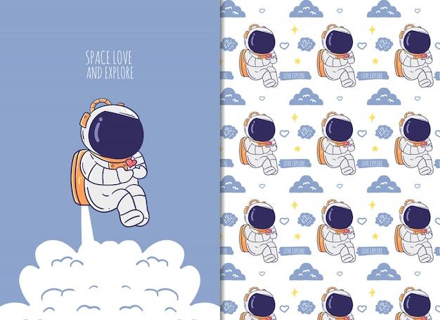 かわいい宇宙飛行士のシームレスなパターンの色の背景。