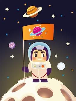 Милый космонавт с флагом исследует планету мультфильм космическая иллюстрация