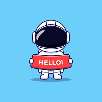 こんにちは挨拶でかわいい宇宙飛行士