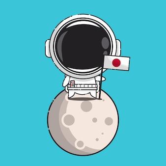 月に日本の国旗を持つかわいい宇宙飛行士