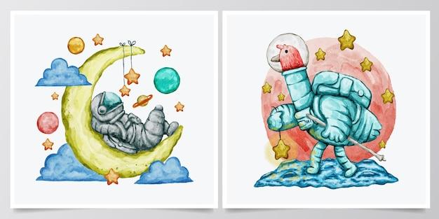 水彩でかわいい宇宙飛行士