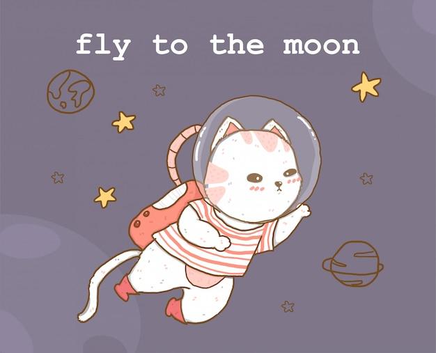 Милый кот астронуат летает по галактике в окружении звезд и планеты,