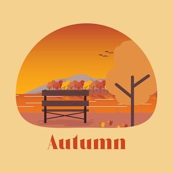 かわいい秋の背景