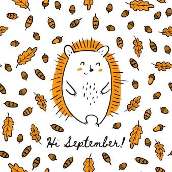 귀여운 가을 손은 도토리 잎과 콘의 원활한 패턴에 고슴도치를 그립니다. 9월 안녕하세요라는 문구가 있는 숲의 벡터 배경 동물 - 섬유 인쇄 벽지 포장용.