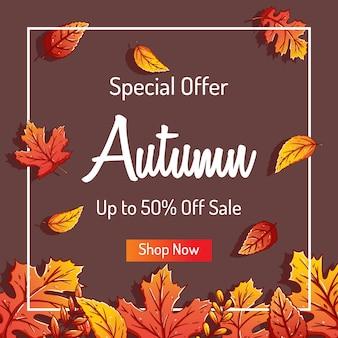 Симпатичные осенние листья фон для покупок