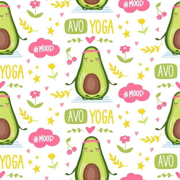 귀여운 아보카도 원활한 patetrn. 만화 재미있는 배경 또는 인쇄. 침구, 포장지, 벽지에 대한 kawaii 디자인. 과일 그림.