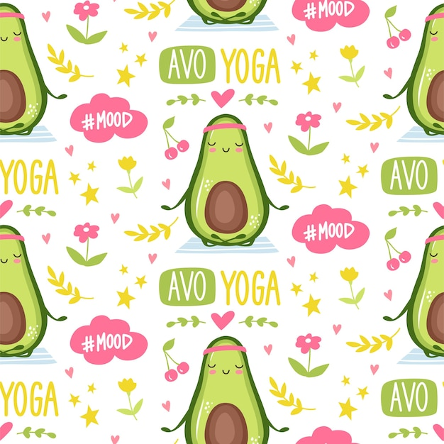 Cute avocado seamless patetrn. cartoon funny background or print. kawaii design for bedding, wrapping paper, wallpaper. fruit illustration.