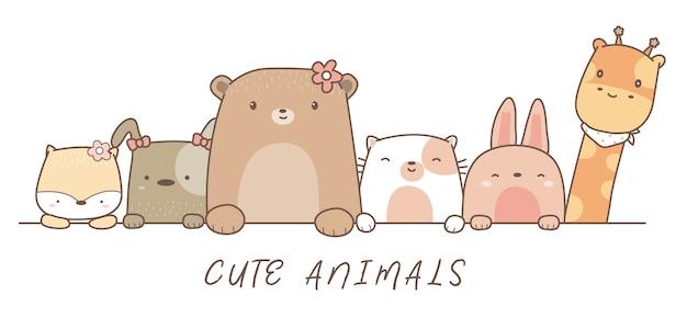 귀여운 아기 동물 만화 손으로 그린 스타일
