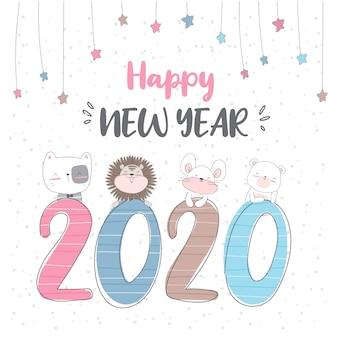 Cute baby animal happy new year 2020