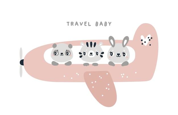 Cute baby animals in airplane for newborn boy or girl