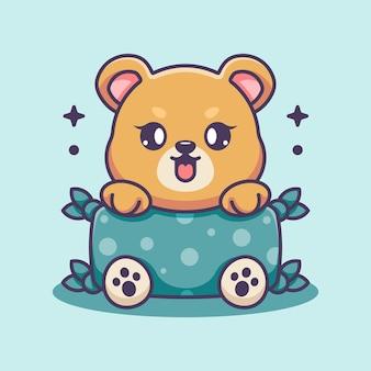 かわいい赤ちゃんクマ抱き枕