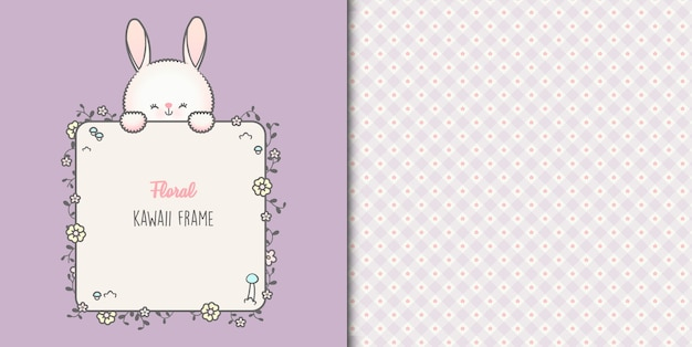 Cute baby bunny card with floral frame and seamless pattern