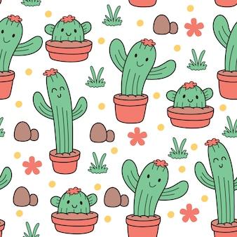Cute baby cactus seamless pattern