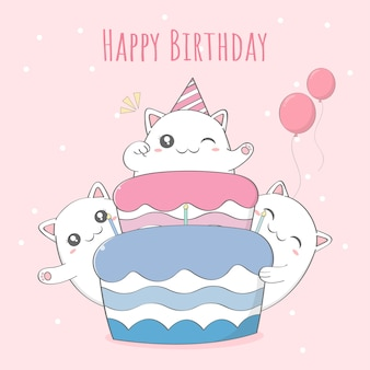 かわいい赤ちゃん猫の誕生日