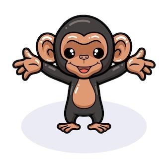 手を上げるかわいい赤ちゃんチンパンジーの漫画