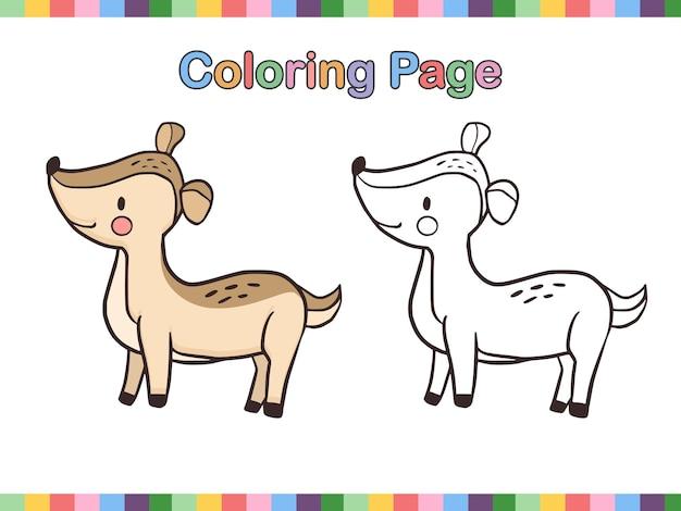 아이들을위한 귀여운 아기 사슴 동물 색칠 페이지 디자인