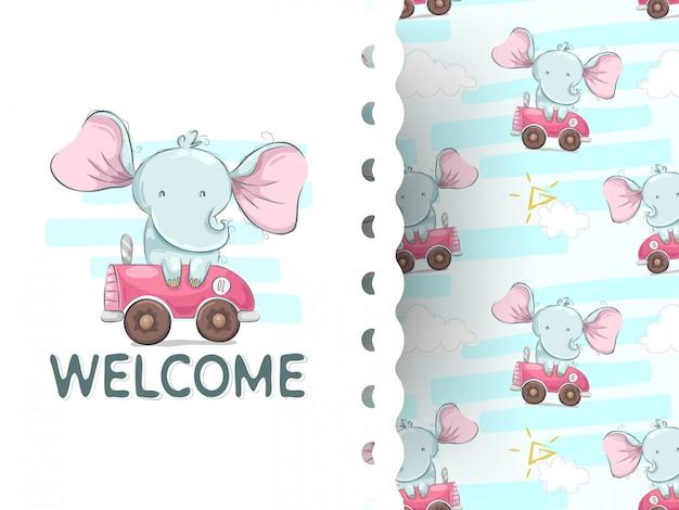車の漫画とかわいい赤ちゃん象