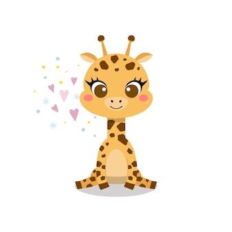 Милый ребенок жираф в позе сидя