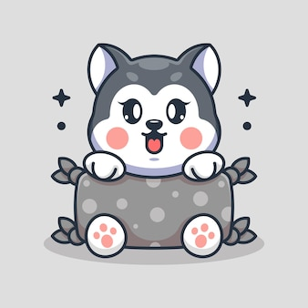 かわいい赤ちゃんのハスキー犬の抱き枕