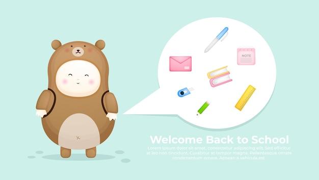 学校へようこそテキストバナーとクマの衣装でかわいい赤ちゃん。マスコット漫画イラストプレミアムベクトル