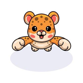 かわいい赤ちゃんヒョウ漫画ジャンプ