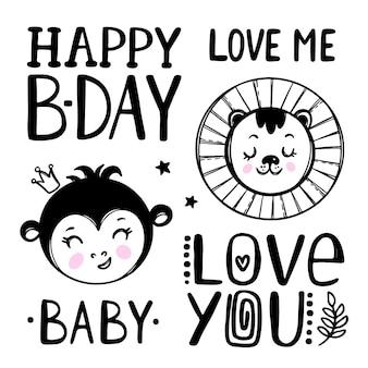 かわいい赤ちゃんモンキーアンドベア。誕生日の引用。手書きのテキストクリップアートと漫画の手描きのモノクロスケッチ