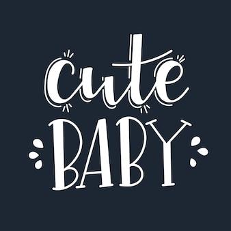 かわいい赤ちゃんの動機付けの引用手描き。