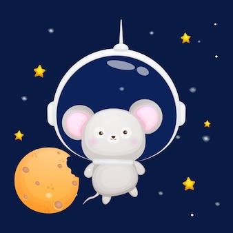 宇宙飛行士のヘルメットをかぶったかわいい赤ちゃんマウス動物漫画